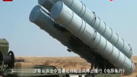 普京继美国后宣布重要决定 我外交部:中国确实担心世界和平