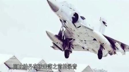 米格-21被巴铁击落,印度苏-30目睹全过程,但并没有出手