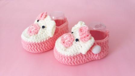 钩针编织宝宝学步鞋手工小萌猪婴儿鞋钩织方法第一集花样
