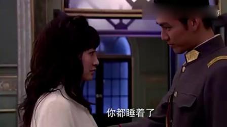 《来不及说我爱你》:四少一日不见静琬甚是想念呀,这怎么办才好!