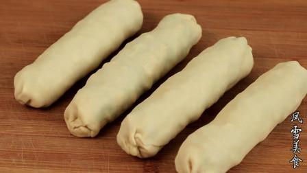 懒人面食新吃法,比包子烙饼都简单,多层柔软又解馋,出锅比吃肉还香