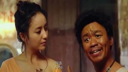 唐人街探案:最无厘头的一段, 据说拍摄时整个剧组都笑场了!