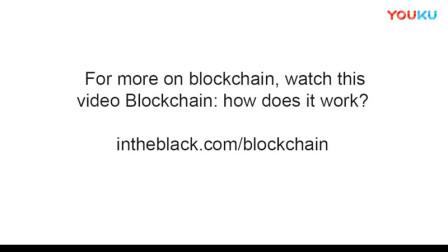 私有区块链和公共区块链有何区别?