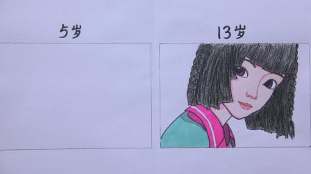 女生长大18变,叶罗丽王默5到13岁这8年有哪些变化?趣味漫画展示