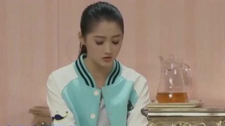 关晓彤马天宇郭冬临等表演的小品《是谁呢》,
