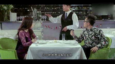 《屌丝男士》大鹏吃口蛋糕会唱歌,原来是服务员唱歌!