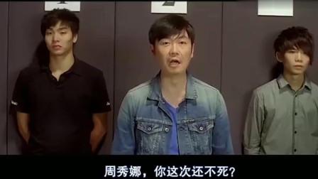 爆笑角斗士:搞笑模仿四大天王,大婶你是来认人,还是看演唱会的!