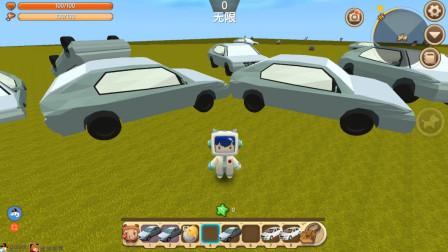 """迷你世界:带你体验新""""汽车系统""""以后能在游戏里开车了,好神奇"""