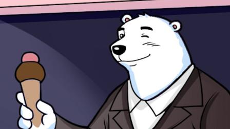 小企鹅真能干,帮北极熊在外拉客,生意一定不错!
