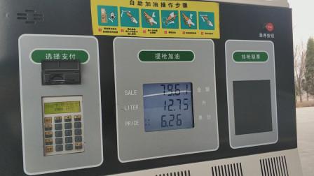 哈弗SUV油耗有多高,车主实测,这个油耗你能接受吗