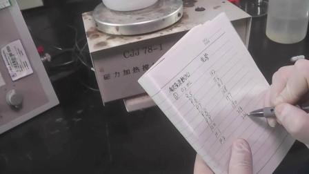 外加剂氯离子试验(硝酸银溶液标定,等当点)|微公路试验检测