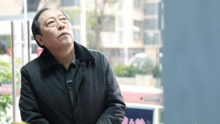 萝莉侃剧 第五季:《都挺好》倪大红成了妻管严,演绎自私小气一家之主!