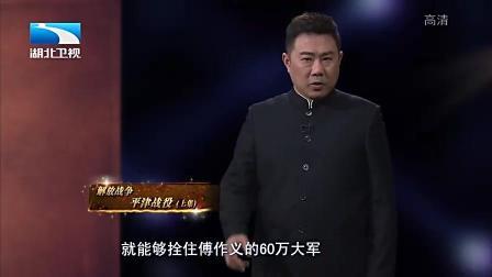 解放战争平津战役,揭秘国民党王牌35军是如何战败的