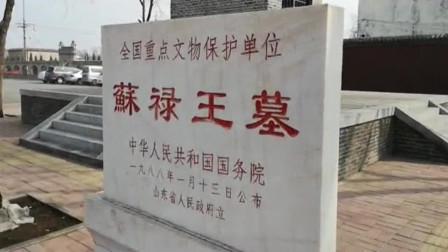 """实拍:全国唯一一座外国国王陵墓""""苏禄王墓""""!"""