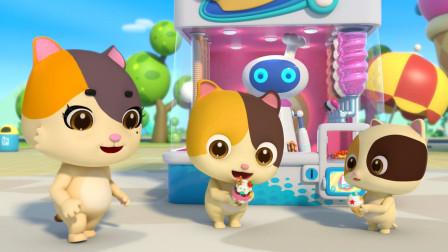 宝宝巴士启蒙音乐剧之美食总动员 冰淇淋售卖机