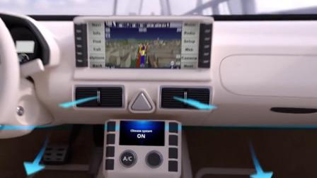 从零学汽车维修:认识汽车空调基本组成