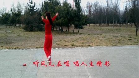 梦娟广场舞《幸福跳起来》欢快民族舞