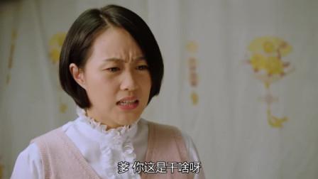 乡村爱情11:看到这我就想问一句,这一部宋晓峰能不能娶到宋青莲