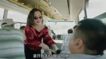 乡村爱情11:宋晓峰遭宋富贵陷害,被误认为是流氓