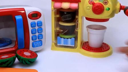 儿童玩具神奇玩具微波炉转一转变出西瓜,还有美味的咖啡豆哦