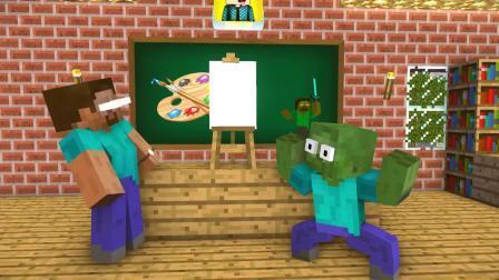 我的世界动画-怪物学院-美术课-Eben Ezer