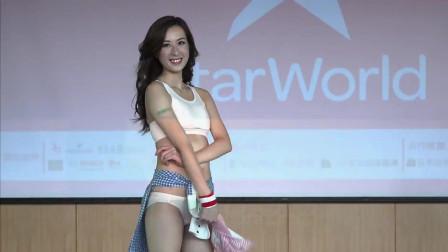 内衣品牌思薇尔SWEAR 新款少女内衣塑身衣模特走秀展示发布会