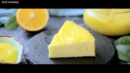 酸酸甜甜的柠檬酱, 抹面包土司做蛋糕淋酱都妥妥的!