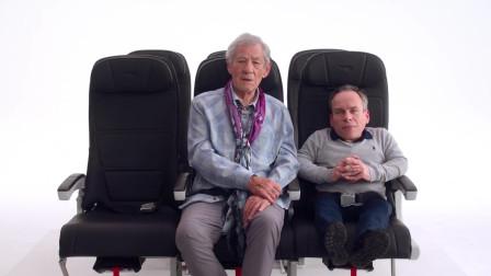 英国航空安全剪辑风格短视频