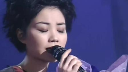劲歌金曲,王菲《爱与痛的边缘》超好听,收藏了!