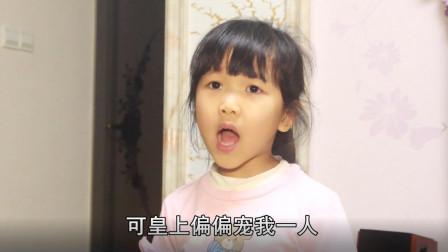 女儿模仿皇太后演讲,爸爸秒变奴才配合,结果太搞笑了!