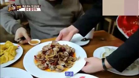韩国小哥青岛点菜,以为桌子上的菜都是模型!原谅他们没见过世面