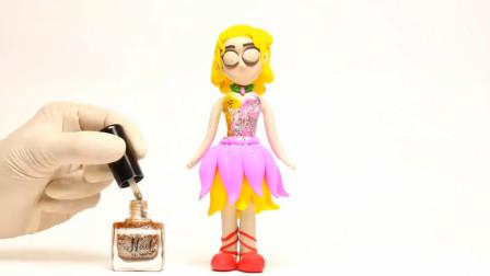 自制创意特效动画:为芭比娃娃打造小裙子,还给它装上了翅膀