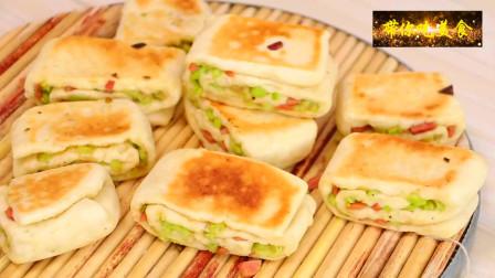 """美食分享,""""青椒火腿饼""""的做法,松软可口,口感丰富"""