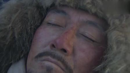 闯关东-朱开山用巧计过了金把头