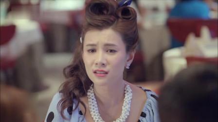 我的体育老师-马克跟王小米承诺只爱她一人,大