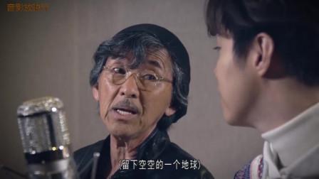 林子祥张敬轩合唱《追忆》,这两种跨时代的声音竟然如此完美融合
