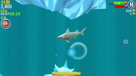 糟糕,被人捅了一刀 我是一条饥饿鲨!游戏