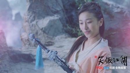 《新笑傲江湖》【丁冠森CUT】33 令狐冲痛心安葬岳灵珊 回忆往日旧事