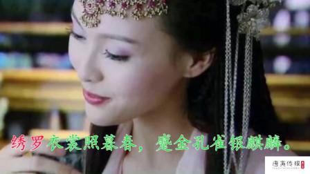中华文化宝库中的一颗明珠,《丽人行》杜甫