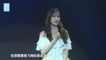 SNH48剧场公演 20190310 下午版