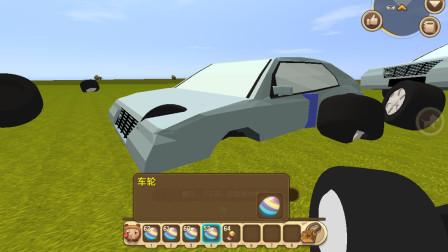 """迷你世界:使用""""车身""""和""""轮胎"""",自由组装新版汽车,可以滑行"""