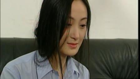 危情实录:经理把美女叫到办公室,美女为了家庭,干出对不起丈夫的事