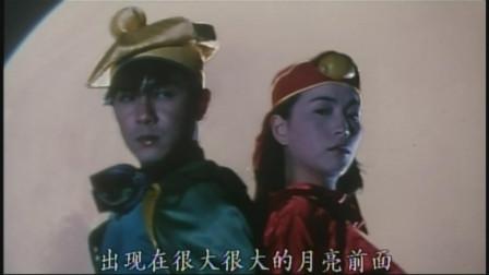 释小龙、郝劭文、吴孟达搞笑老电影《笑林小子2:新乌龙院》多少童鞋还记得?