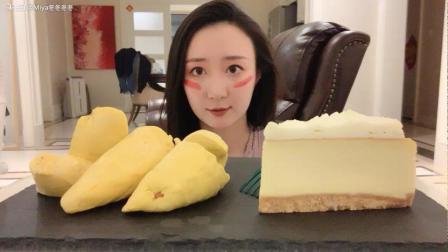 猫山王榴莲+芝士蛋糕
