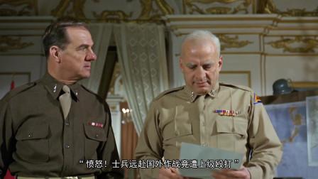 诸葛:二战篇:被忽视的意大利战场