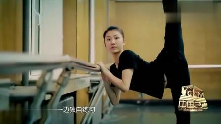 艺考生练芭蕾,被老师训斥还要挨打,谁说舞蹈老师都温柔的