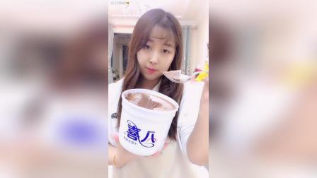八喜巧克力味冰淇淋, 你们喜欢吃哪个味的?