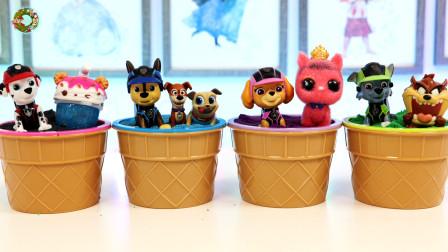 惊喜冰淇淋杯玩具,里面有好多卡通玩具,旺旺救援队玩具