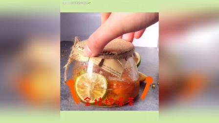 出租屋做美食 金桔柠檬茶