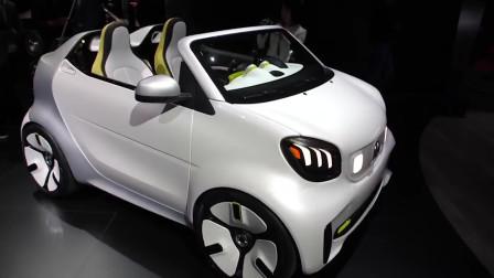 smart概念车forease+,俏皮可爱即将亮相日内瓦车展